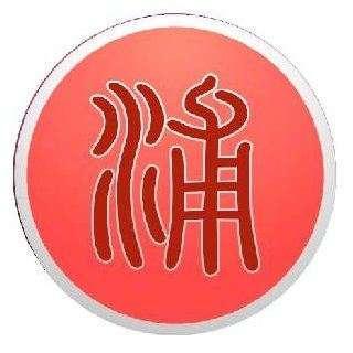 浦江县职业技术学校