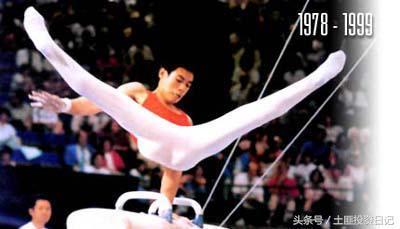 体操王子李宁,奥运会失利后创建自己的运动品牌,现已衰败?
