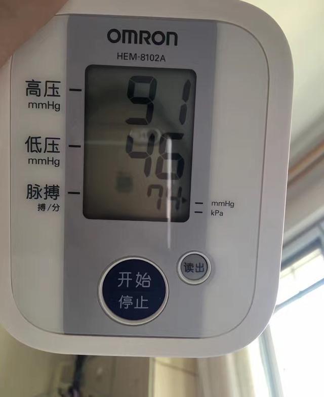 夏季来临,应对季节变化对血压的影响