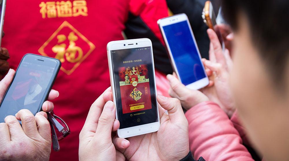 春节回乡,我发现爸妈用微信付款竟然比我还熟练了