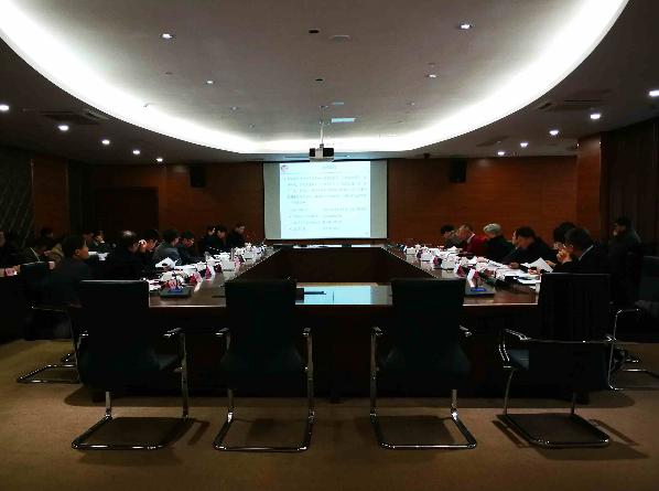 福州大学召开福建省实验室建设方案咨询会