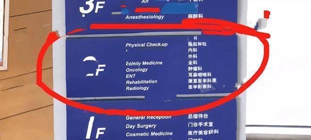 唐嫣罗晋现身上海某家医院,一路上小心翼翼,难道有喜了?