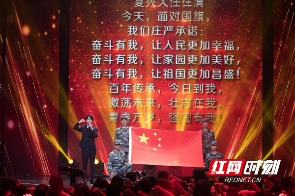湖南卫视五四文艺晚会将播 易烊千玺现场展示追梦宣言