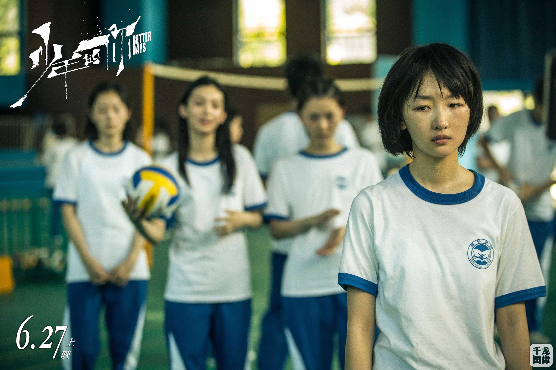 电影《少年的你》发布先导预告 周冬雨易烊千玺展现少年力量