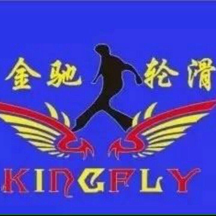 中国金驰轮滑俱乐部