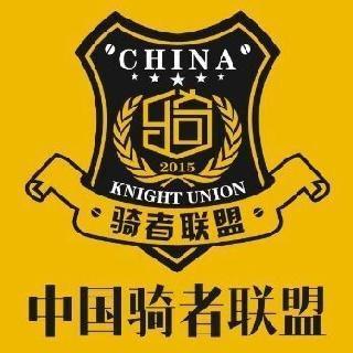 中国骑者联盟