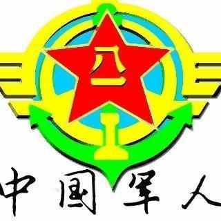 中国军人之家