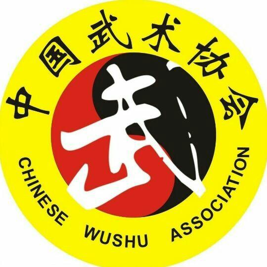 中国武术协会